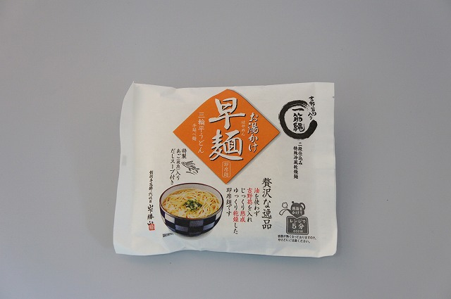 早麺de簡単フォーガー