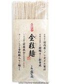 カルボナーラ風全粒麺