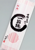 柚子香る牡蠣の紅白うどん <あご入りだし・紅白麺>