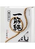 新たまねぎとえんどう豆の牛すきうどん <めんつゆ・細平麺>