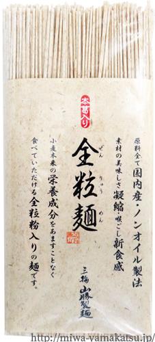 焼き秋刀魚と舞茸のせ全粒麺 レモンおろしつゆで
