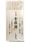 焼鶏と椎茸の甘辛全粒麺