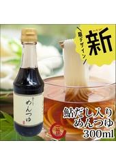 椎茸つゆの抹茶素麺