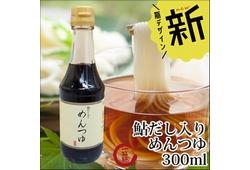 名古屋風まぜ麺